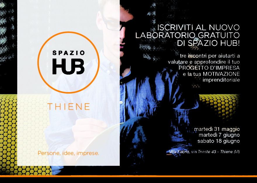 SPAZIO-HUB-Cartolina-LAB-Thiene-fronte