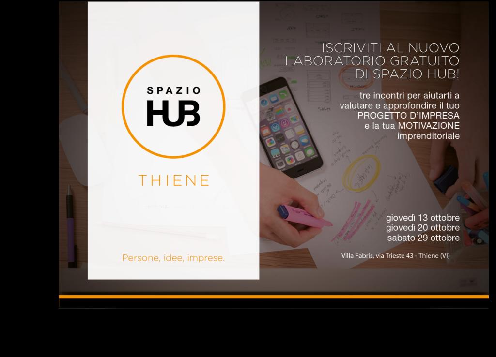 SPAZIO HUB - Cartolina LAB Thiene OTT16 E